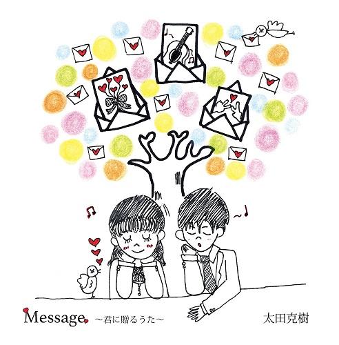 message.jacket_mini3
