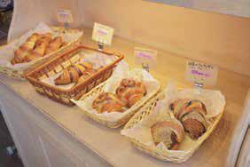 Boulangerie Mosaïque モザイク