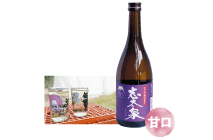 志太泉酒造